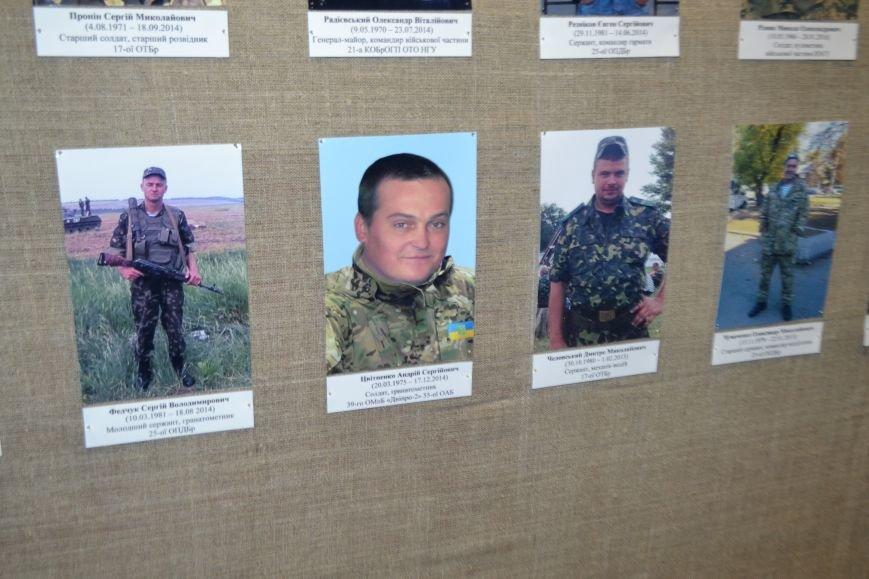 В Криворожском музее продолжают собирать данные о погибших в АТО земляках (ФОТО), фото-4