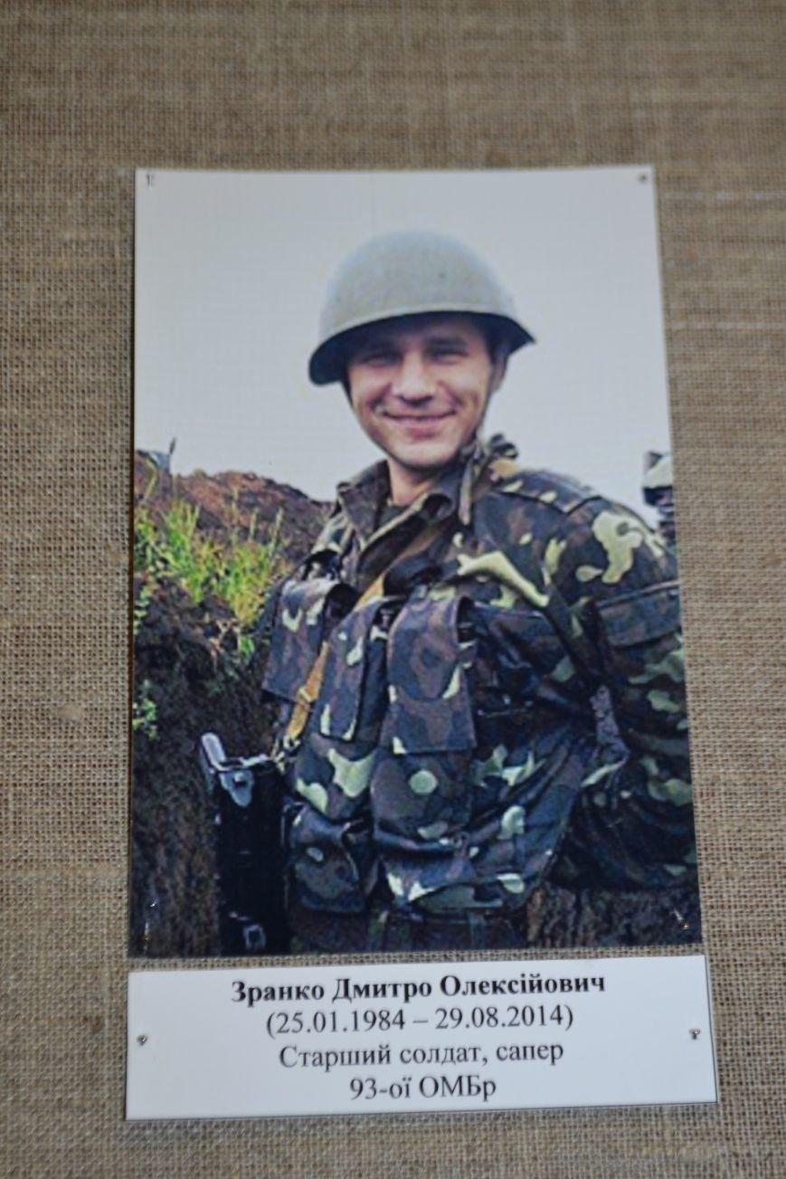 В Криворожском музее продолжают собирать данные о погибших в АТО земляках (ФОТО), фото-6