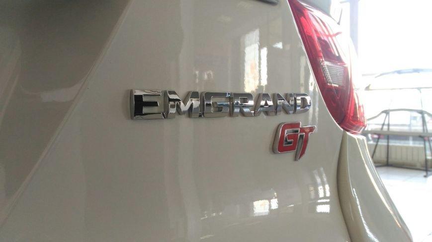 Презентация нового седана бизнес класса Geely Emgrand GT, фото-5