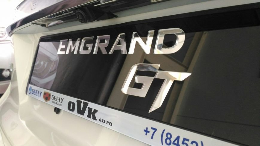 Презентация нового седана бизнес класса Geely Emgrand GT, фото-11