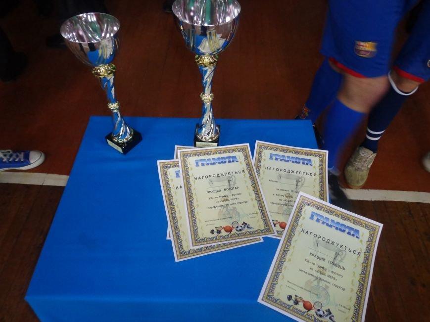 Команда мелитопольских спасателей забрала главный трофей в турнире по футзалу, фото-4