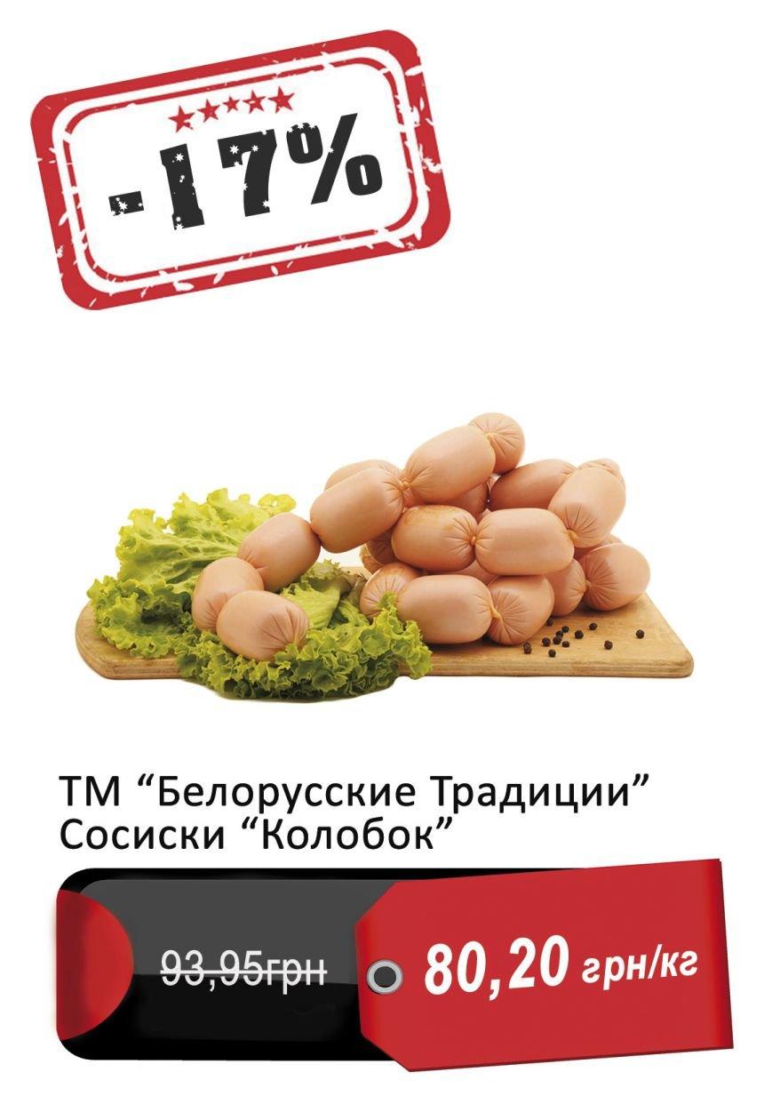 Колобок сосиски