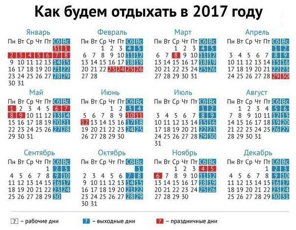 На этой недели ульяновцы будут отдыхать 4 дня, фото-1