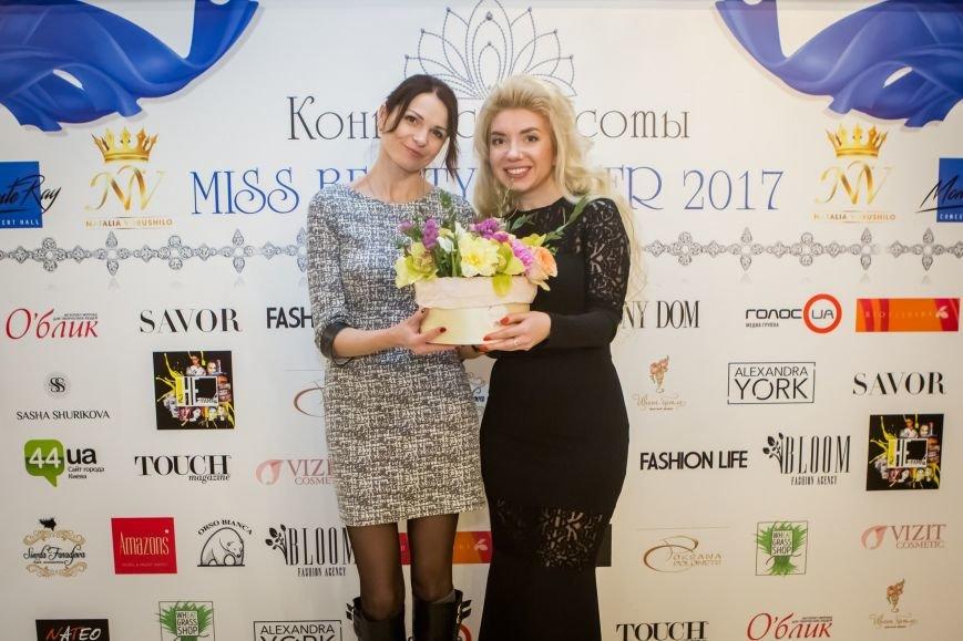 В Киеве выбрали  Miss Beauty  Winter 2017, фото-9