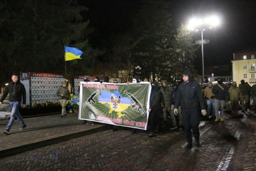 Марш за легализацию оружия собрал в Чернигове около 200 человек, фото-23