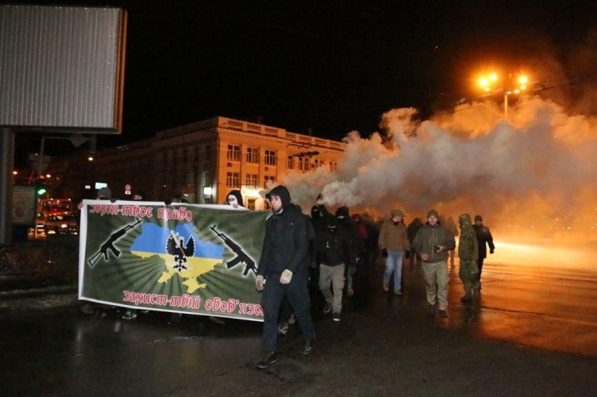 Марш за легализацию оружия собрал в Чернигове около 200 человек, фото-18
