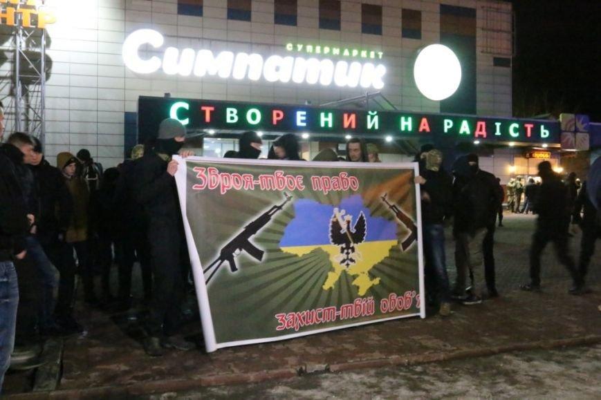 Марш за легализацию оружия собрал в Чернигове около 200 человек, фото-6