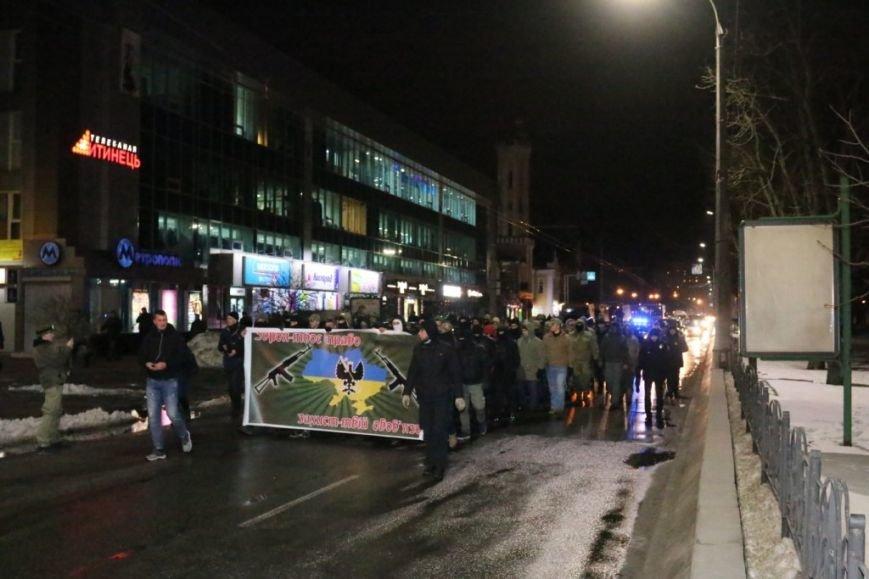 Марш за легализацию оружия собрал в Чернигове около 200 человек, фото-15