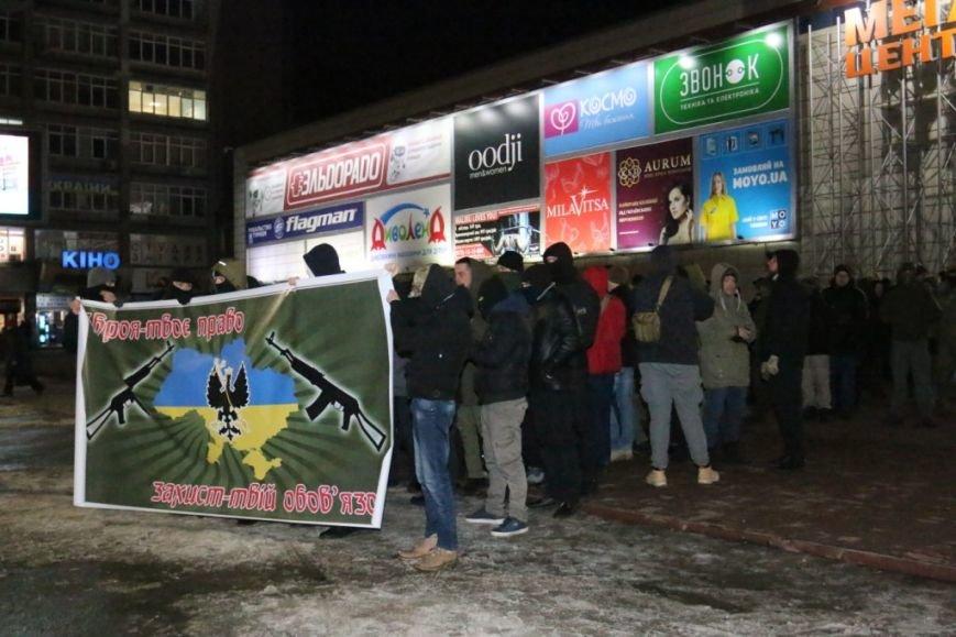 Марш за легализацию оружия собрал в Чернигове около 200 человек, фото-7