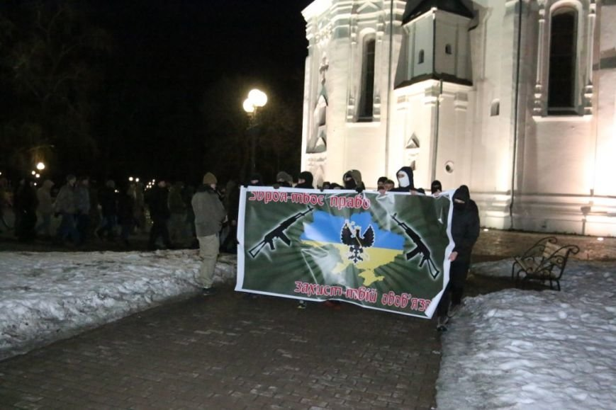 Марш за легализацию оружия собрал в Чернигове около 200 человек, фото-25