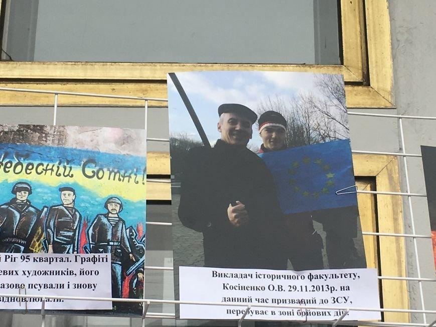 В Кривом Роге студенты и педагоги почтили память Героев Небесной Сотни (ФОТО), фото-11