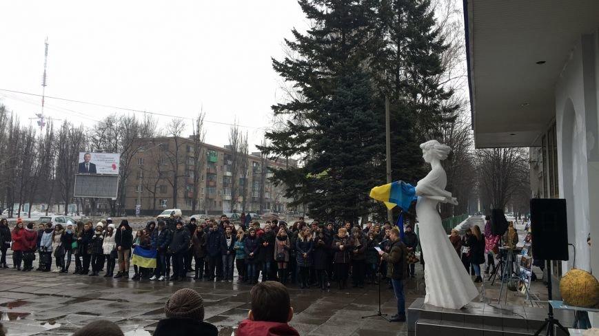 В Кривом Роге студенты и педагоги почтили память Героев Небесной Сотни (ФОТО), фото-18