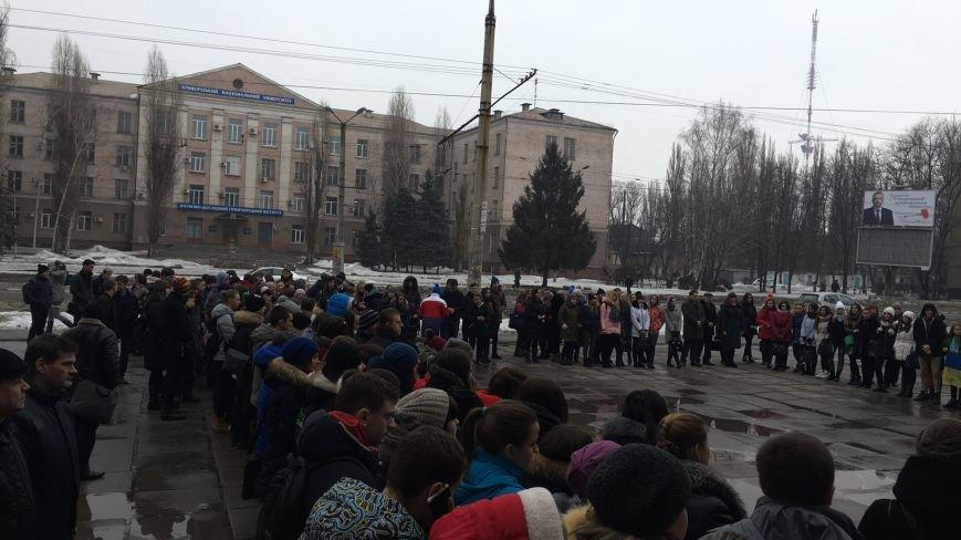 В Кривом Роге студенты и педагоги почтили память Героев Небесной Сотни (ФОТО), фото-19