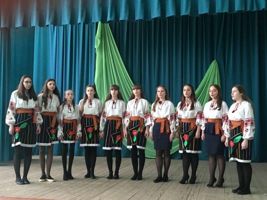 Конкурс вокальних ансамблів та малих форм «Діти – України квіти», фото-1