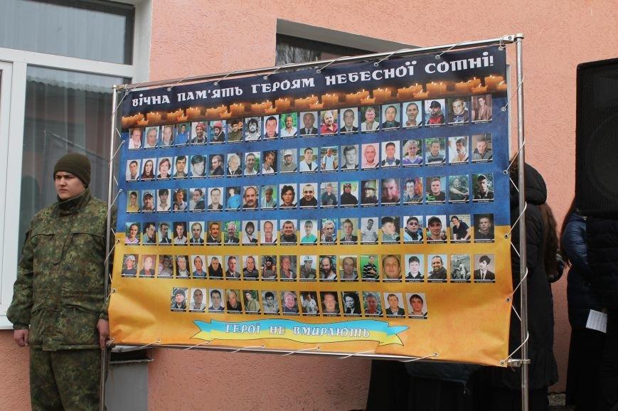 В Бахмуте почтили память погибших героев Небесной Сотни, фото-2