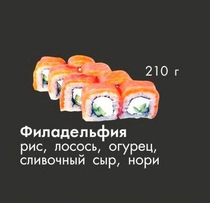 Новомосковск 0569 весна 3