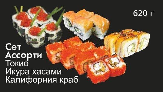 Новомосковск 0569 весна 2
