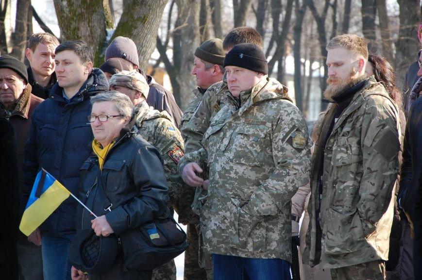 sorada.gov.ua-0220-122522-09