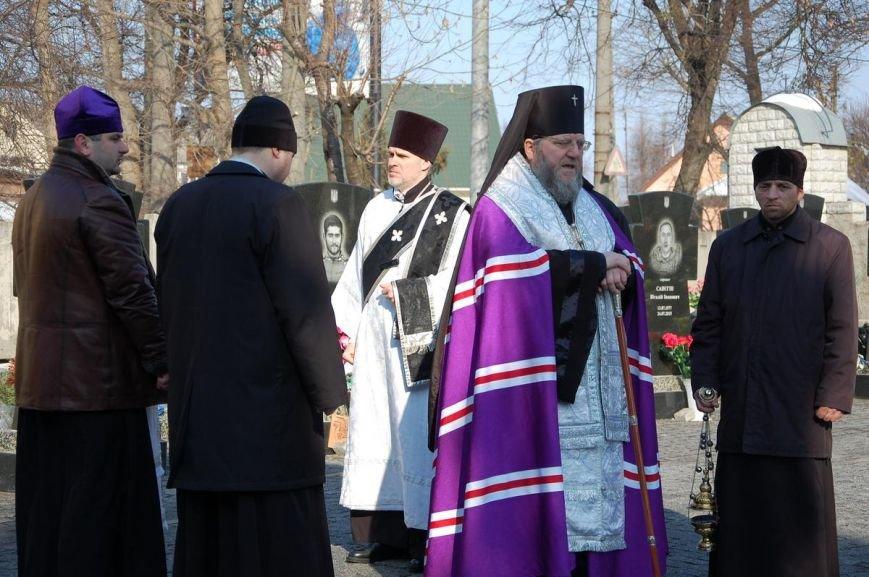 sorada.gov.ua-0220-120038-05