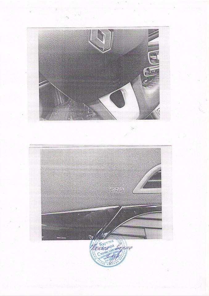 Кому доверили перевозить криворожских чиновников и сколько выделили на это бюджетных миллионов? (ФОТО), фото-5