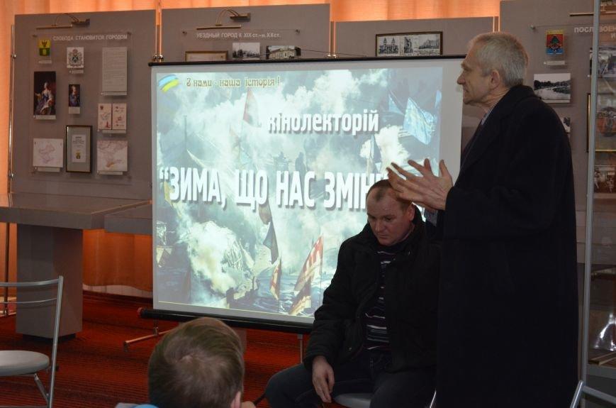 В музее показали особенный фильм о Героях Небесной Сотни, фото-3