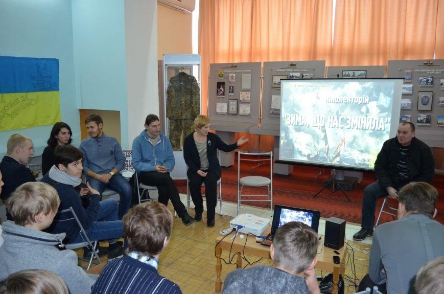 В музее показали особенный фильм о Героях Небесной Сотни, фото-2