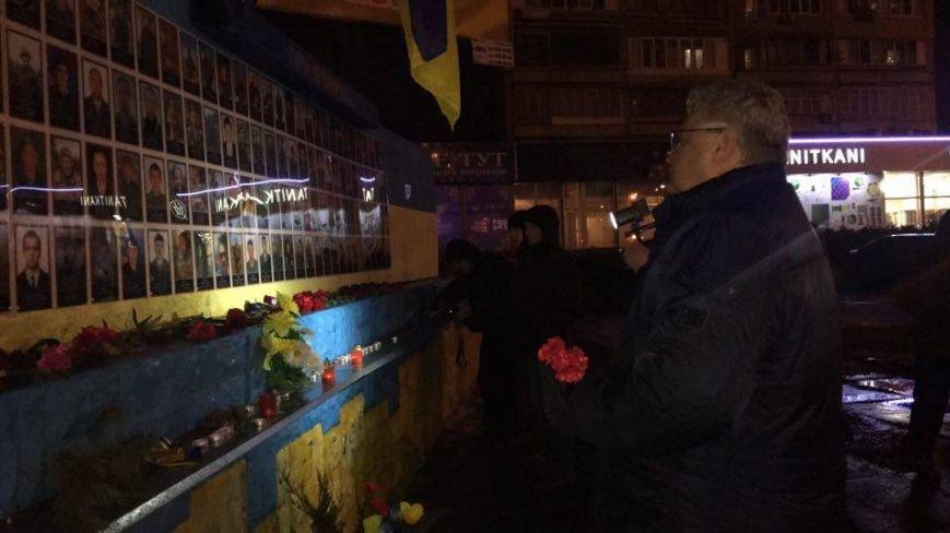 От Евромайдана до Революции достоинства, - криворожане вспомнили историчесике дни и почтили память Героев (ФОТО), фото-11
