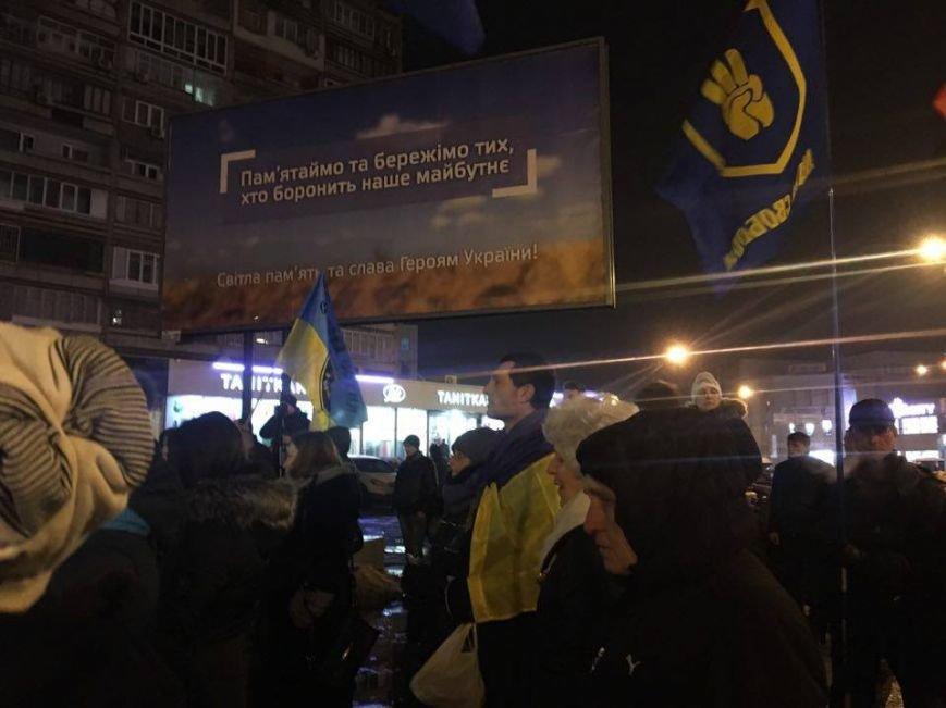 От Евромайдана до Революции достоинства, - криворожане вспомнили историчесике дни и почтили память Героев (ФОТО), фото-14