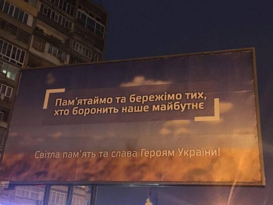 От Евромайдана до Революции достоинства, - криворожане вспомнили историчесике дни и почтили память Героев (ФОТО), фото-9