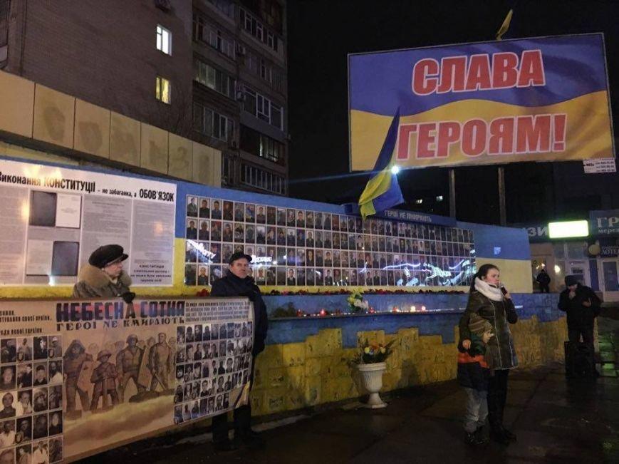 От Евромайдана до Революции достоинства, - криворожане вспомнили историчесике дни и почтили память Героев (ФОТО), фото-1