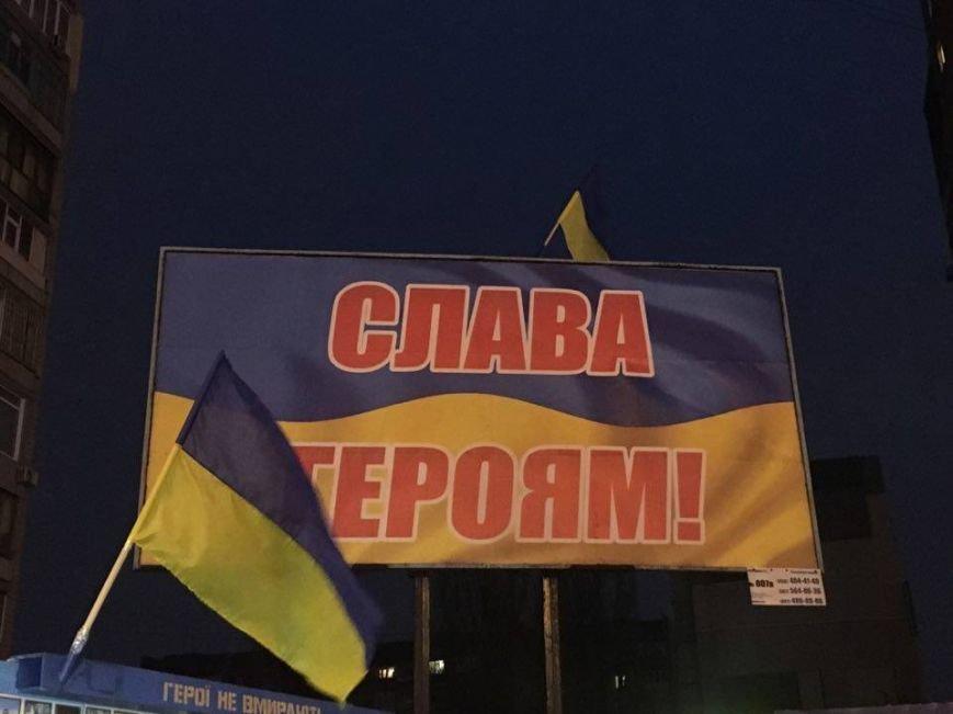 От Евромайдана до Революции достоинства, - криворожане вспомнили историчесике дни и почтили память Героев (ФОТО), фото-8