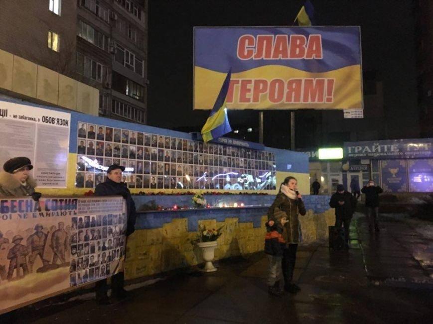 От Евромайдана до Революции достоинства, - криворожане вспомнили историчесике дни и почтили память Героев (ФОТО), фото-4