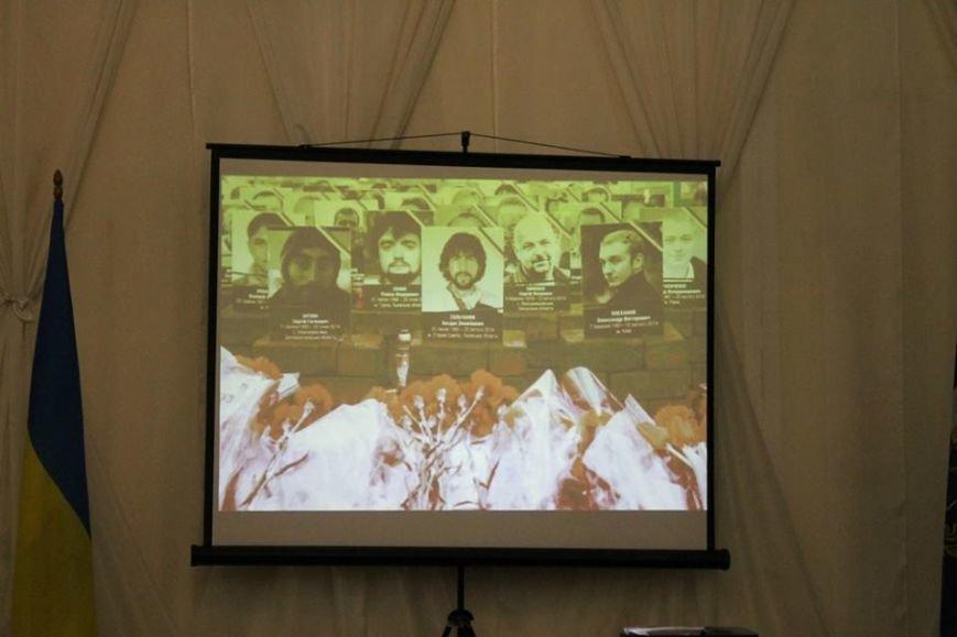 """В ДК """"Молодежный"""" в годовщину Майдана показали фильм из цикла """"Зима, що нас змінила"""" (Фотофакт), фото-5"""