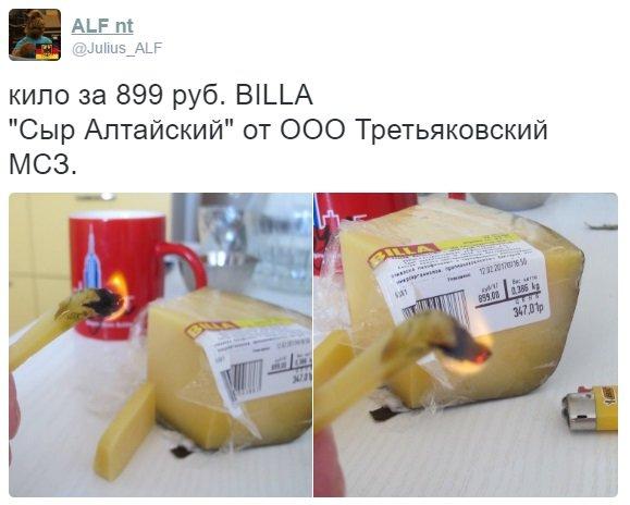 Ульяновский блоггер запустил сырный флешмоб. ВИДЕО, фото-2