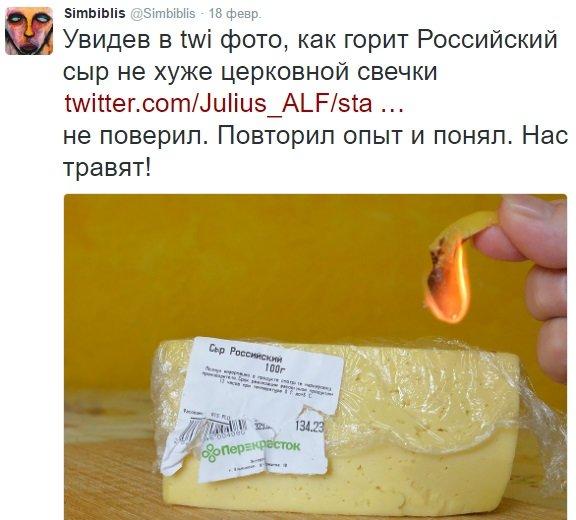 Ульяновский блоггер запустил сырный флешмоб. ВИДЕО, фото-1