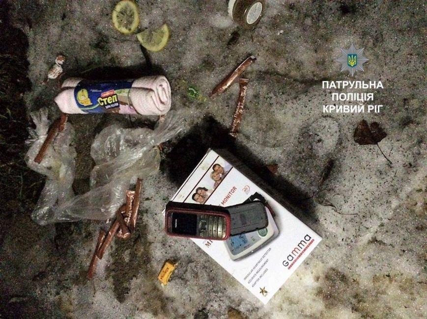 """Двое грабителей напали на криворожанку, а потом выбросили часть """"наживы"""" (ФОТО), фото-2"""