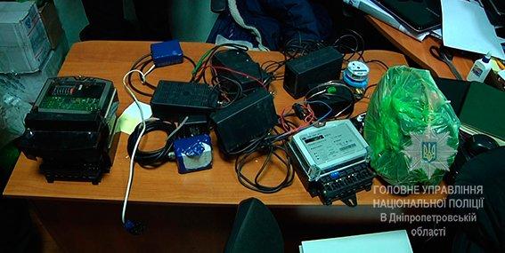 На Днепропетровщине нашли способ уменьшить платежки за коммунальные услуги (ФОТО, ВИДЕО), фото-2