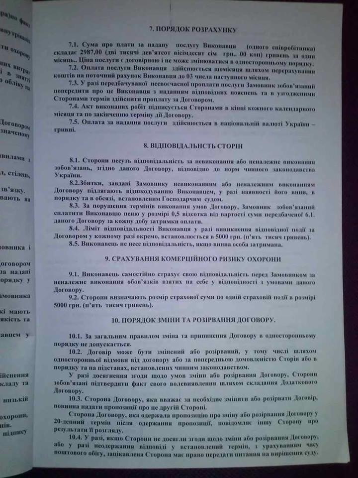 В Кривом Роге появилась ОПГ, орудующая в школах (ФОТО), фото-3