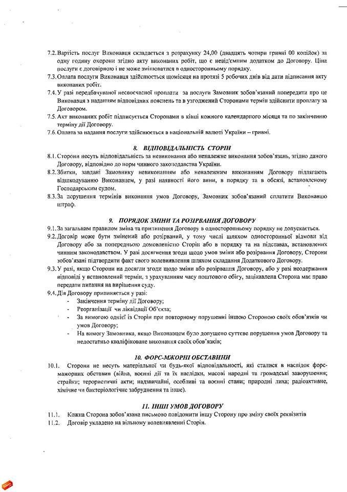 В Кривом Роге появилась ОПГ, орудующая в школах (ФОТО), фото-9