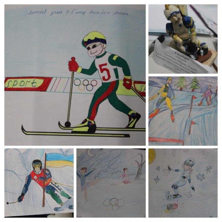Конкурс дитячого малюнку «Олімпійські зимові види спорту», фото-1