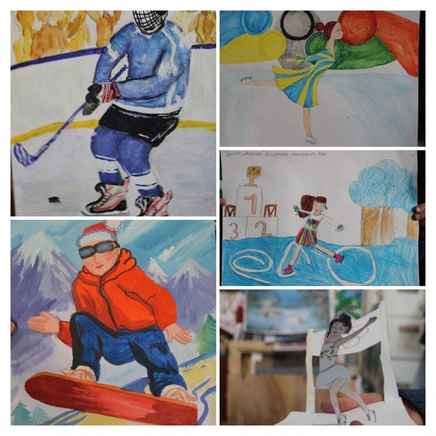 Конкурс дитячого малюнку «Олімпійські зимові види спорту», фото-2