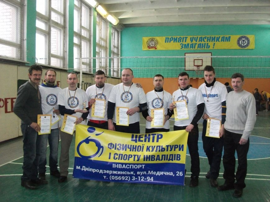 В Каменском прошел областной турнир по волейболу, фото-3