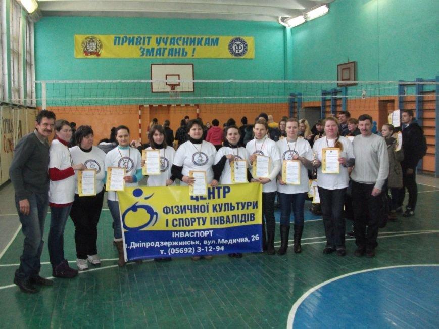 В Каменском прошел областной турнир по волейболу, фото-4