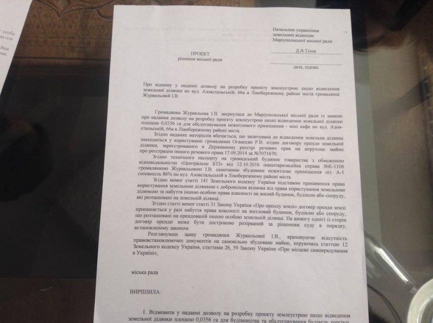 Бизнес по-мариупольски: Спорные земли, самострои и фиктивные документы  (ФОТО, ВИДЕО), фото-10