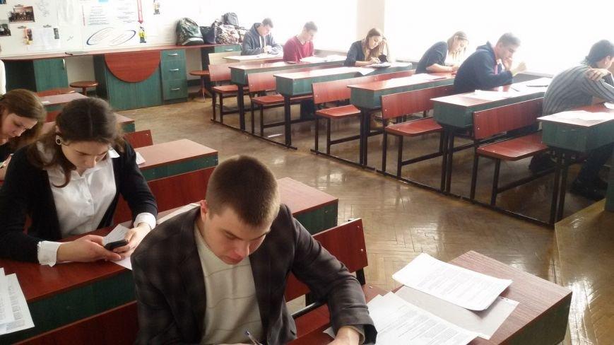 Новомосковск 0569 эк 2