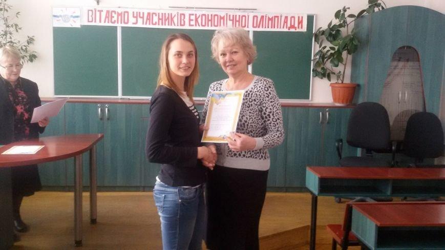 Новомосковск 0569 эк 3
