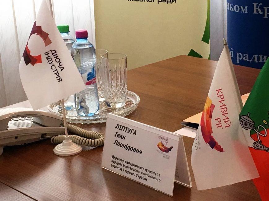 За круглым столом обсудили как развивать промышленный туризм и чем заманить людей в Кривой Рог (ФОТО), фото-4