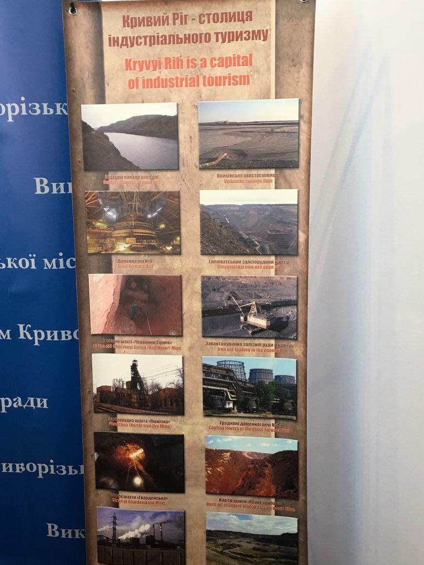 За круглым столом обсудили как развивать промышленный туризм и чем заманить людей в Кривой Рог (ФОТО), фото-2
