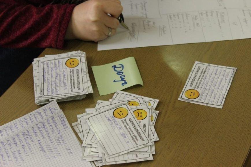 Херсонские студенты подвели итоги акции «Создаем город будущего» (фото), фото-4