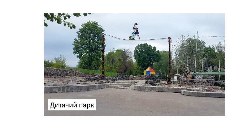 Скульптура-2